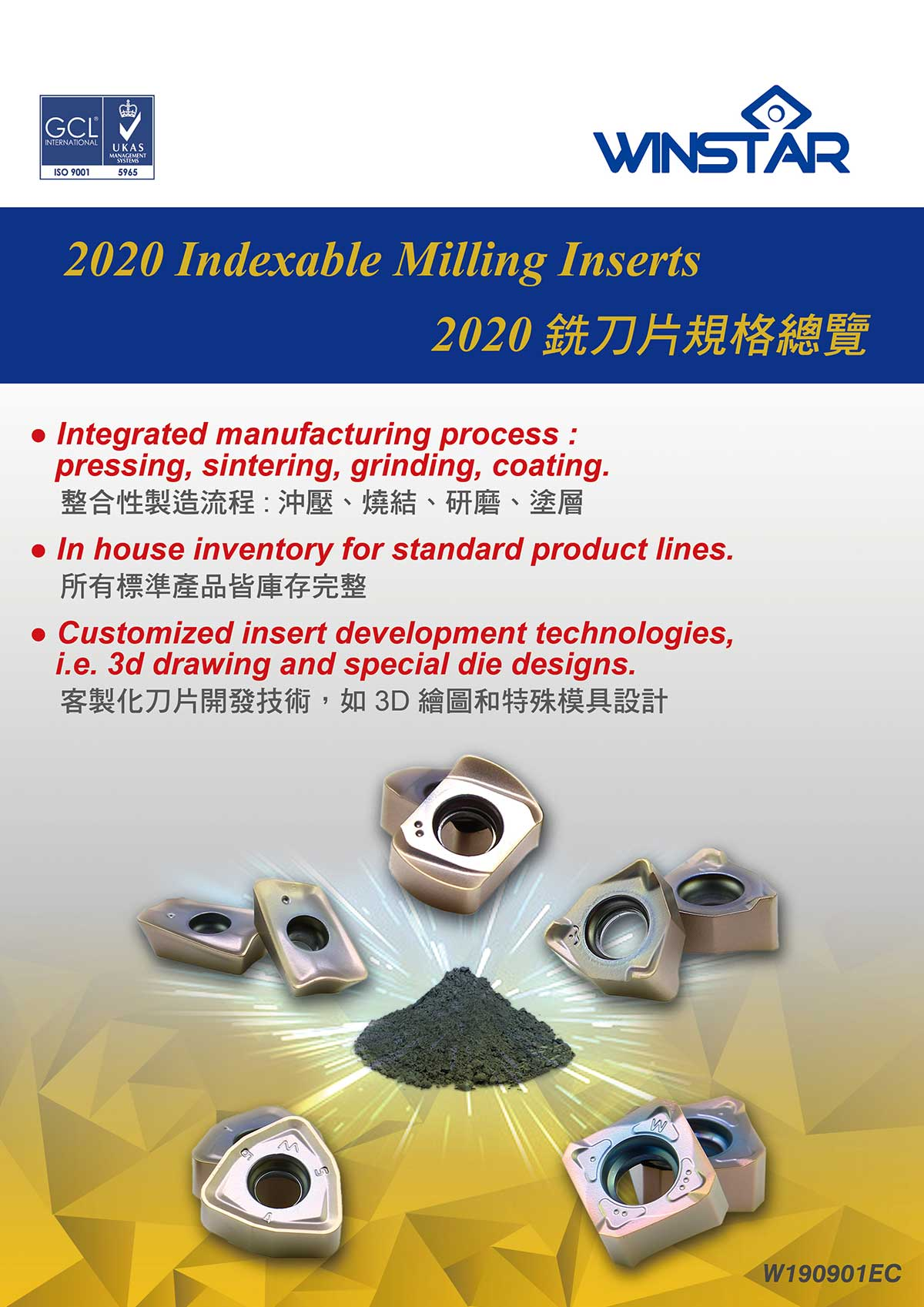 WINSTAR 2020 Indexable Milling Inserts